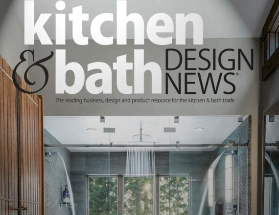 Talie Jane Featured in Kitchen and Bath Design News!